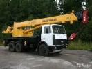 Аренда Автокрана Кран 32 тонн. Стрела 32м