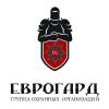 Требуются охранники (мужчины и женщины) - в г. Пушкин