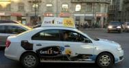 Водитель такси Gett