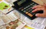 Возврат переплат по коммунальным платежам в С-Петербурге