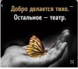 Адвокатская и Юридическая помощь в С-Петербурге и Лен.област