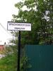 Продам участок 12 соток в Александровской